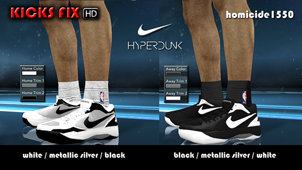 Nike Hyperdunk 2011 Low HD - Pack 2