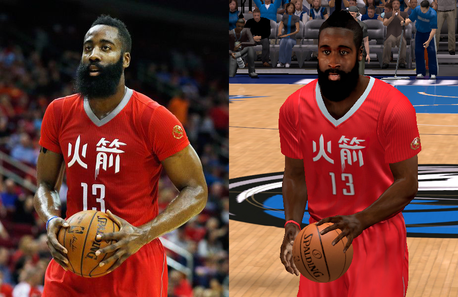 2015 Houston Rockets Chinese New Year Jersey